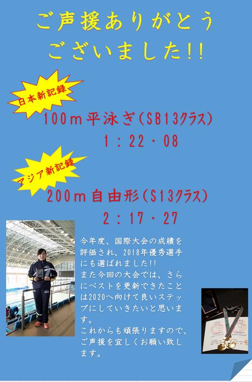 Ayano_2